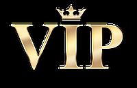 Статус VIP клиента + после гарантийное обслуживание