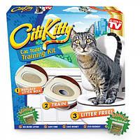 Набор для приучения кошек к туалету CitiKitty Cat Toilet Training Kit - накладки на унитаз
