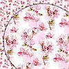 """Бумага упаковочная PCZ 10070-10-261 подарочная """"Вишневый цвет"""", 10листов 0,7х1м офсет 50г/м2 Чехия"""