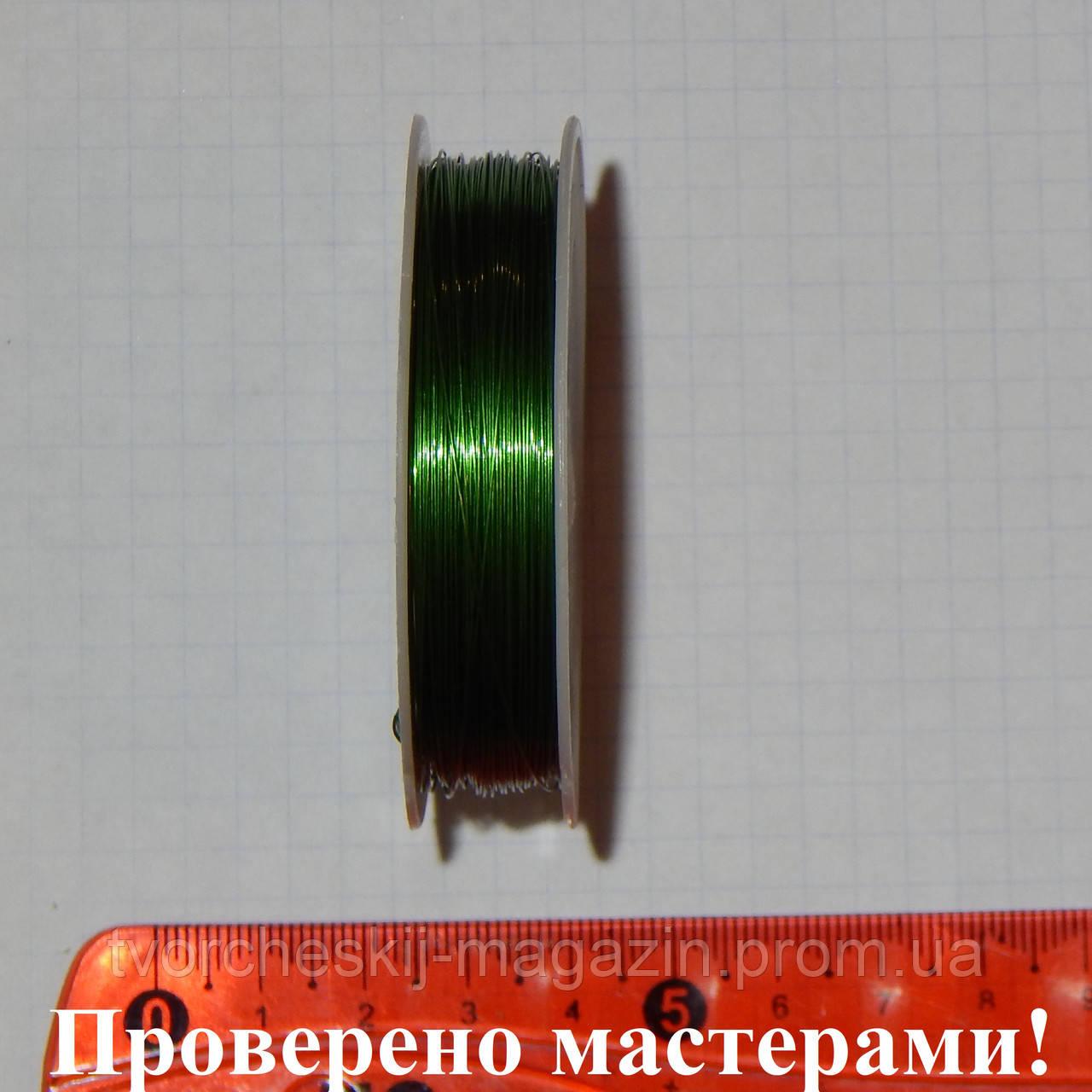 Проволока для рукоделия зеленая, 0,3мм, 50м бобина