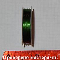 Проволока для рукоделия зеленая, 0,3мм, 50м бобина, фото 1