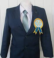 Медаль Першокласник с розеткой желто-синяя