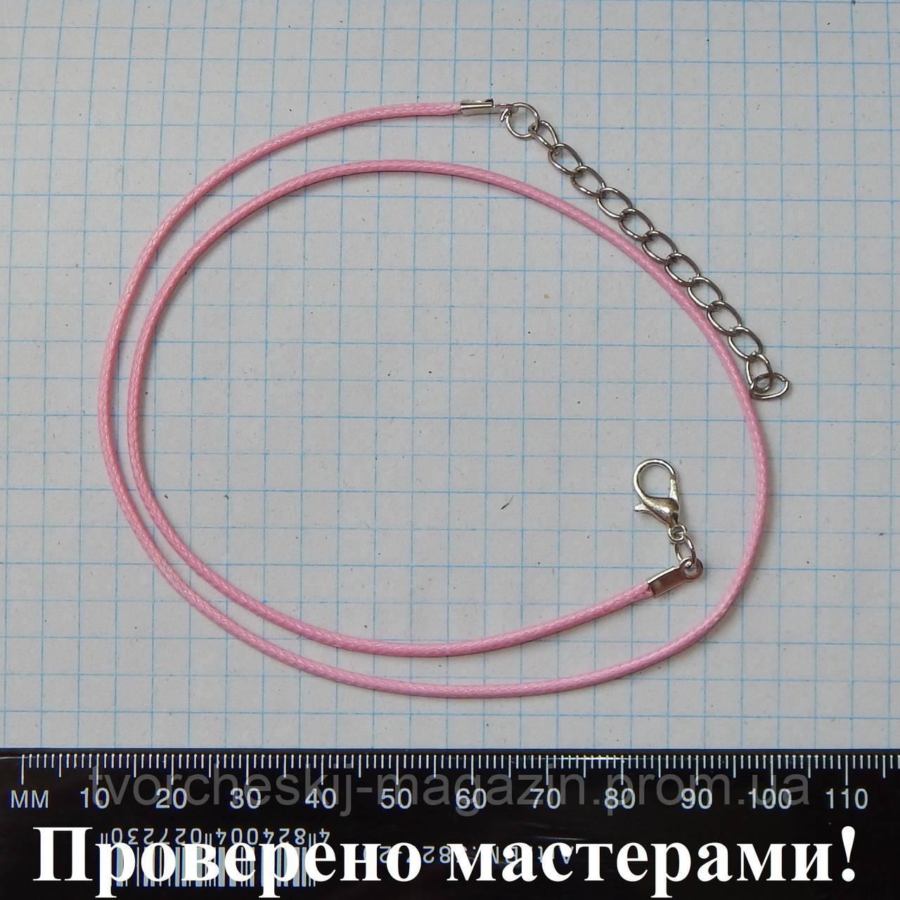 Шнур кожзам плетеный 2 мм с застежкой и удлинителем, 45 см+ удлинитель, светло розовый