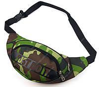 Повседневная сумка на пояс, бананка военная Just Do It реплика люкс качества