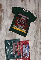 """Футболка подростковая """"Cool 54"""" для мальчиков. Возраст 9-12 лет (134-152 см). Один цвет в упаковке. Оптом"""