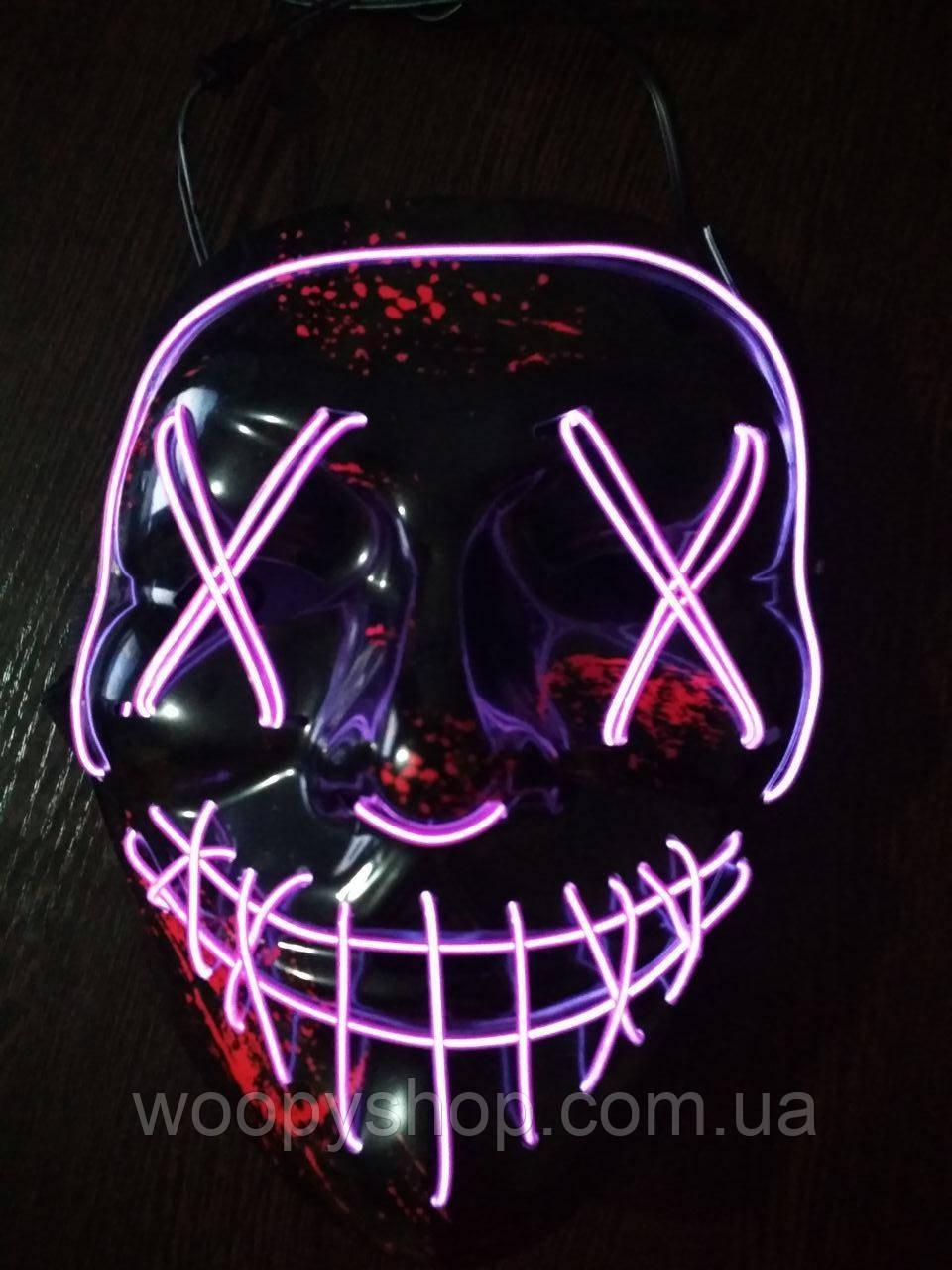 """SALE! Распродажа! Маска LED """"Судная ночь"""" фиолетовая. Вечеринка. Halloween"""