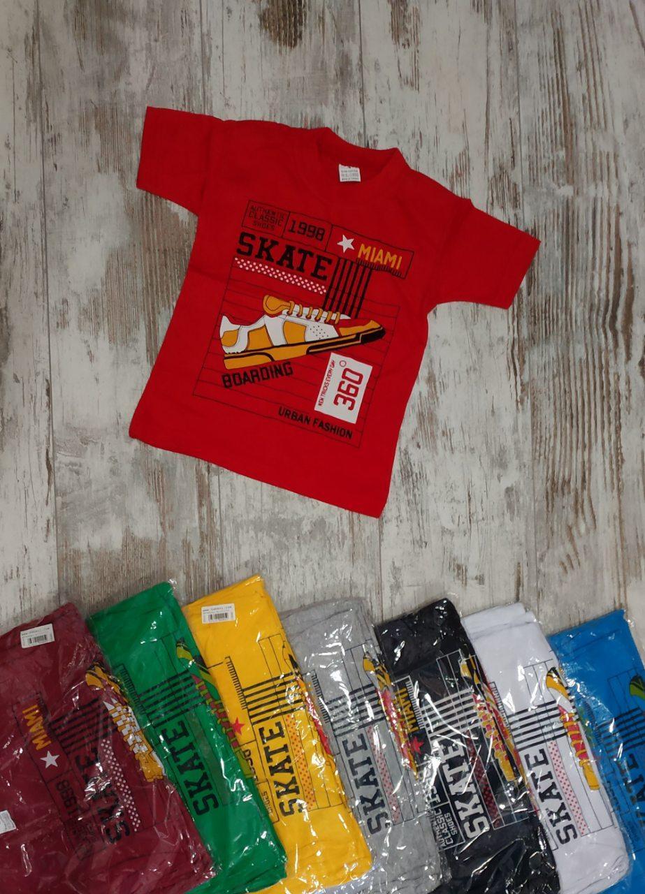 """Футболка детская """"Skate"""" для мальчиков. Возраст 4-8 лет (104-128 см). Один цвет в упаковке. Оптом"""