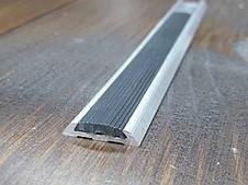 Порожек (узкий) с противоскользящей резиновой вставкой. Длина 3м, фото 3