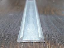 Порожек (узкий) с противоскользящей резиновой вставкой. Длина 3м, фото 2