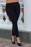 Женские стильные лосины с гипюром №022 (р.48-60) черные
