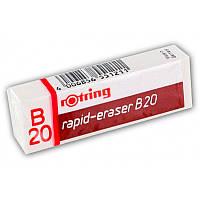 Акция! Ластик Rotring B20 RAPID Rotring Drawing S0194570 [Скидка 5% при самостоятельном заказе + скидка 5% при 100% предоплате!]