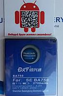 Усиленный аккумулятор BA750 Sony  Xperia Arc LT15i BXT Group