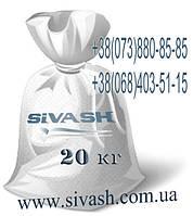 Лечебная грязь Сиваш 20 кг  Целебная грязь имеет сертификаты качества, подтверждающие оригинальность