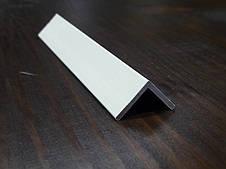 Уголок алюминиевый, бежевый 15х15х1,5, фото 3