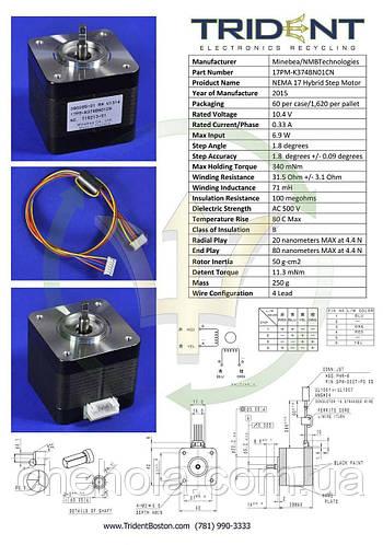 Шаговый двигатель Minebea Nema 17 3D принтер Prusa Grabber I2 I3 - фото 3