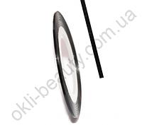 Декоративная самоклеющаяся лента (0,8 мм) № 6 Цвет: черный