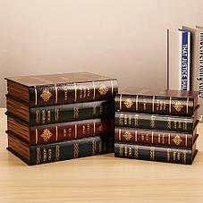 Красивый оригинальный книжный тайник. Скрытая шкатулка в виде книжек., фото 3