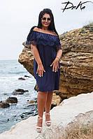Женское летнее платье №1595(р.50-56) синее