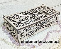 Шкатулка, органайзер, конфетница деревянная прямоугольная резная