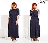 Женское летнее платье макси №255 (р.50-56) синий