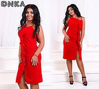 Женское летнее платье с рюшами  №220 (р.50-56) красный