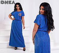 Жіноче літнє плаття максі №1366 (р. 46-56) джинс