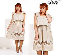 Женское летнее платье №4123 (р.50-56) беж