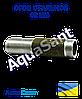 Згін сталевий 32 мм
