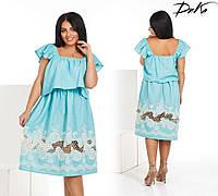 Женское летнее платье №4123 (р.50-56) ментол