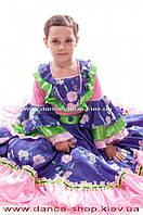Костюм цыганский детский фиолетовый