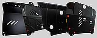 Защита двигателя и КПП Mazda 5,    1,8; 2,0; (2,3 USA)