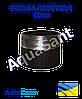 Різьба коротка сталева 20 мм