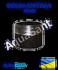 Резьба короткая стальная 40 мм