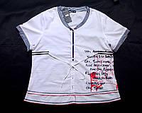 Женская белая блуза. Ботал. Размер 54-56