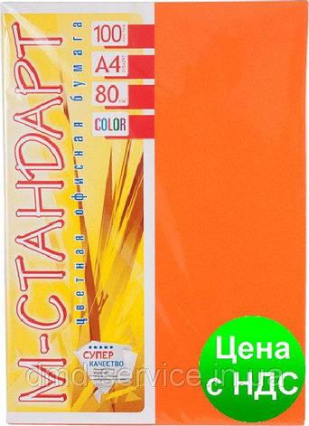 Бумага A4 'М-Стандарт' ИНТЕНСИВ 240/OR43 (Orange) 100 л./80 гр., фото 2