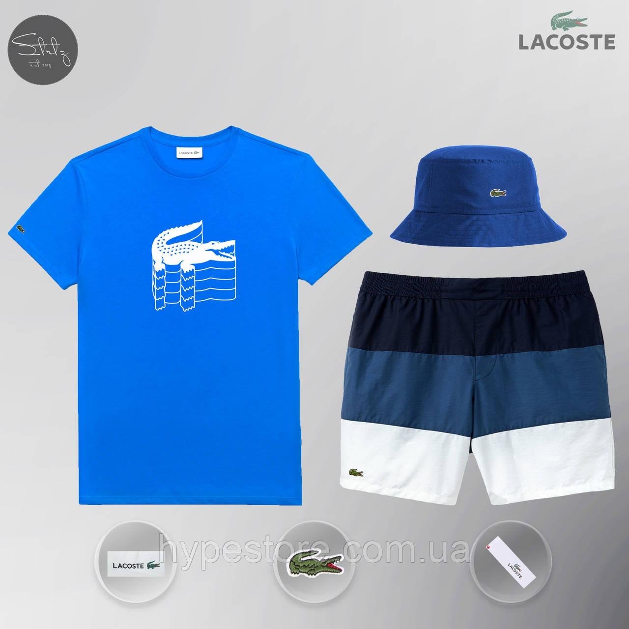 Мужской спортивный костюм лето, пляжный комплект Lacoste Flesh, шорты+футболка, панама, ТОП-Реплика