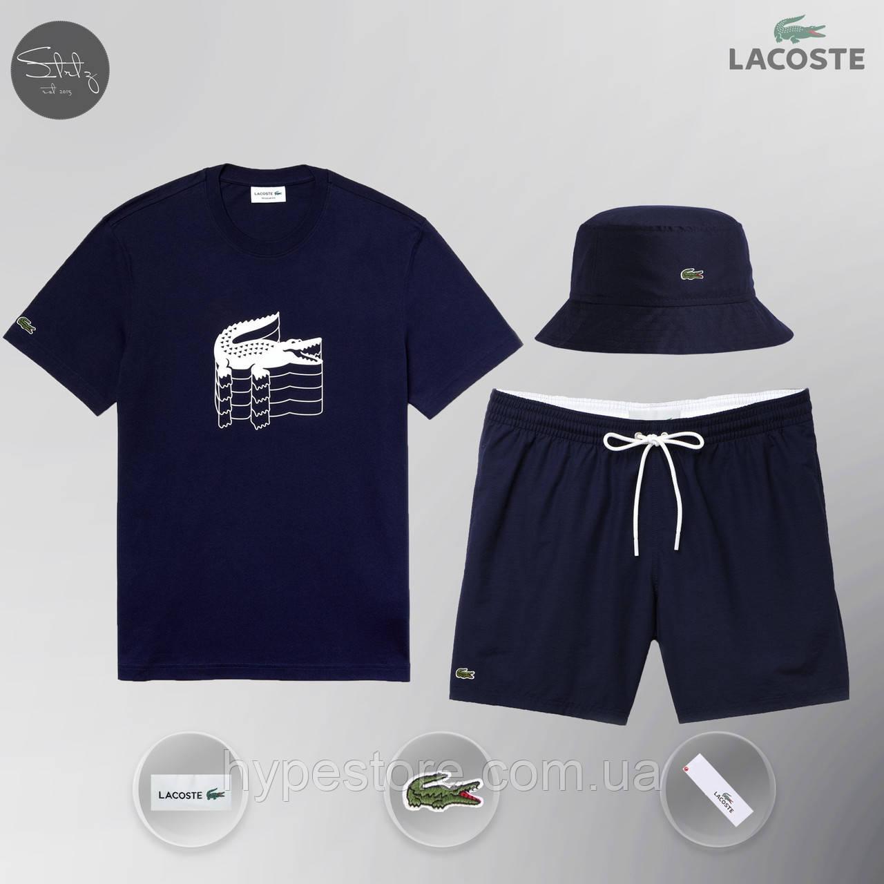 Мужской спортивный костюм лето, пляжный комплект Lacoste Flesh, шорты+футболка, панама, Реплика (темно-синий)