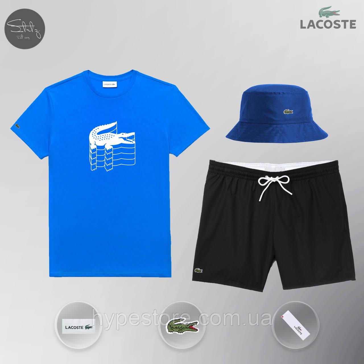 Мужской спортивный костюм, пляжный комплект Lacoste Flesh, шорты+футболка, панама, Реплика