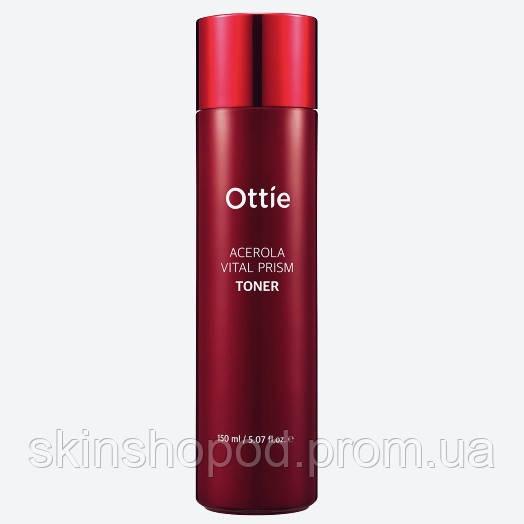 Тонер с экстрактом ацеролы Ottie Acerola Vital Prism Toner - 150 мл