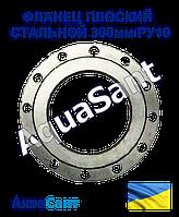 Фланець плоский сталевий 300мм Ру10 ГОСТ 12820-80, фото 1
