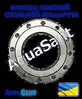 Фланець плоский сталевий 400мм Ру10 ГОСТ 12820-80, фото 1