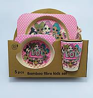 Набор детской бамбуковой посуды  LOL эко посуда
