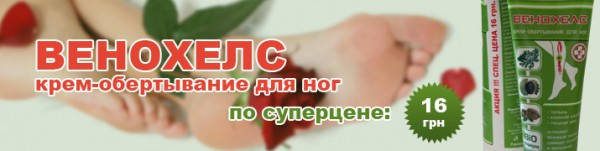 """Официальный интернет магазин компании """"Имидж Лаборатория"""" 18"""