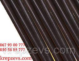 Шпилька М12х1000 резьбовая DIN 975 класс прочности 12.9