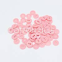 Пуговицы на 2 прокола Розовые 10 мм