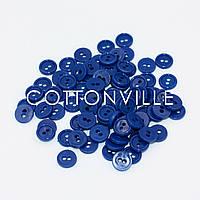 Пуговицы на 2 прокола Синие 10 мм