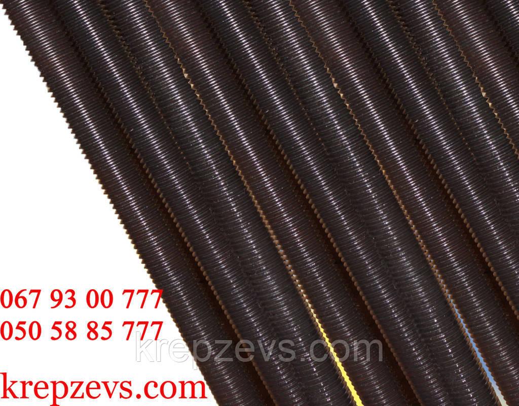 Шпилька резьбовая М16x1000 DIN 975 класс прочности 12.9