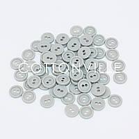Гудзики на 2 проколу Сірі 10 мм, фото 1