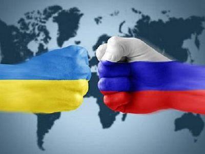 Сотрудничество с Россией