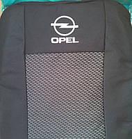 Чехлы на сиденья (budget) Opel Astra G (Опель Астра G) 1/3 спинка с 1997-2008
